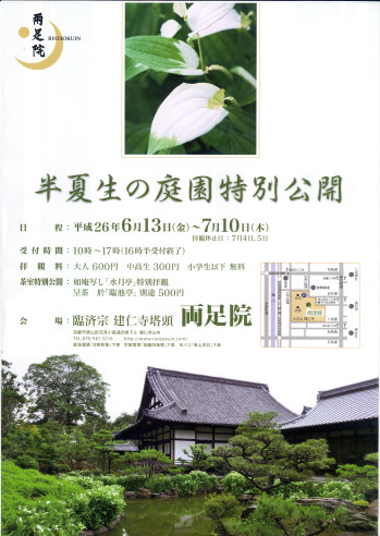 10-187.jpg