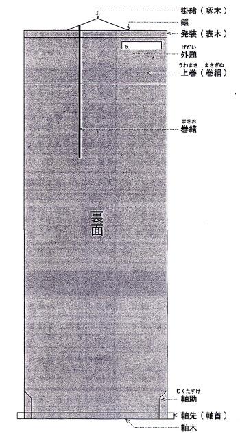 11-498.jpg