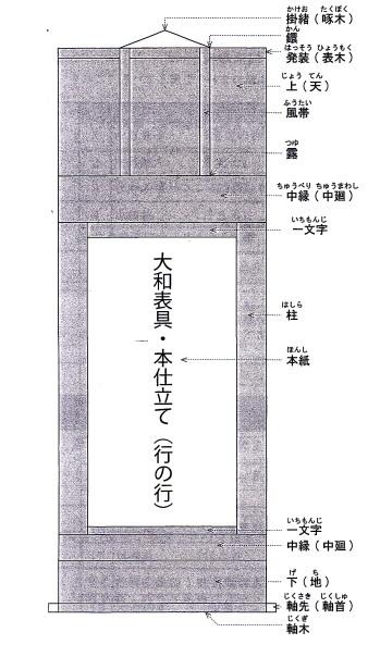 11-499.jpg