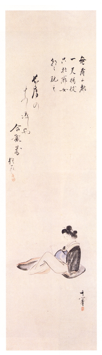 p8168.jpg