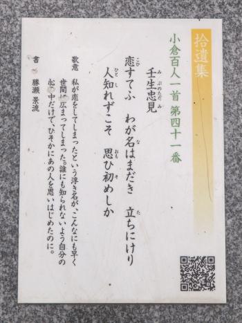 p8283.jpg
