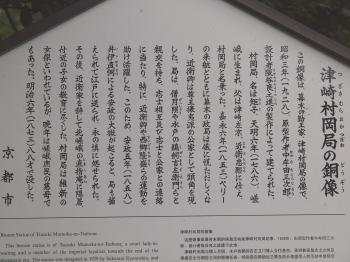 p8544.jpg